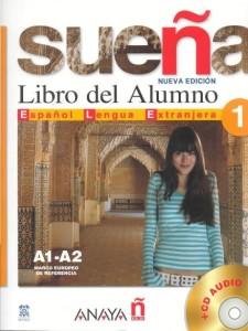Sue?a 1. Espa?ol Lengua Extranjera. Учебник испанского языка. 1 уровень. (+CD)